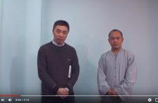 Интервью с Ши Синцзюнем