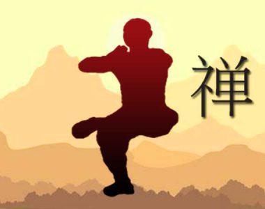 Чань-медитация